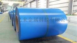 寶鋼彩塗板總代理_銷售碧藍色彩塗板