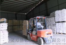 供应1600目 超细轻质碳酸钙 超细轻钙粉 超细轻钙1600目