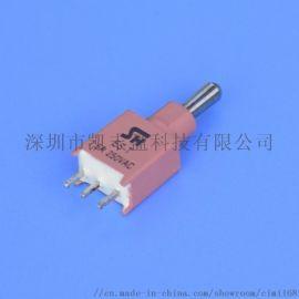 防水IP67钮子开关摇摆开关ES40-T台湾SH