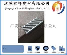 南京廠家直銷鋁合金樓梯防滑條