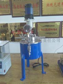 予华实验室用CJF型 小型高压反应釜