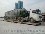 甘肃庆阳地磅出厂价,地磅安装指导,庆阳地磅80吨