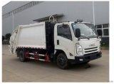 北京哪余有賣壓縮垃圾車8方