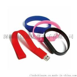 公司手腕带u盘定做创意礼品USB随身碟
