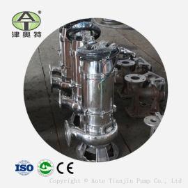 316整机WQP不锈钢污水潜水泵供应