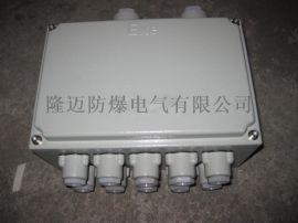 防爆接线箱BJX-24/8