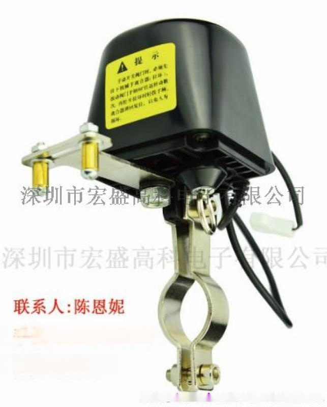 SS2015天然气阀门机械手/电动阀门控制器厂家