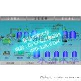 DF微滤膜废水处理设备厂家青岛水清木华
