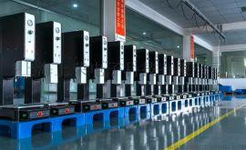 上海塑料焊接机厂家+上荣+SR-2020