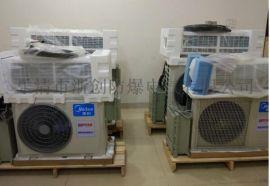 2P冷暖型防爆空调定做 防爆空调改装