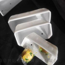 塑料畚斗品质好 用于物料的输送