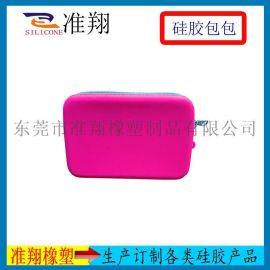 粉红色硅胶拉链包手提挂绳带硅胶零钱包
