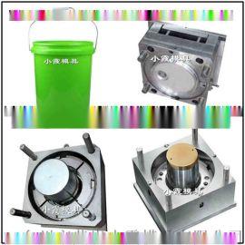 开发设计生产20kg塑胶密封桶模具