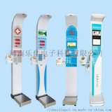 身高體重計秤  體重身高測量器 多功能超聲波體檢機