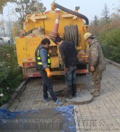 温州新田园疏通管道,清理化粪池,清洗下水道