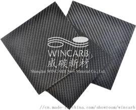 定制碳纤维板加工轻量高强度复合材料碳纤维板材厂家