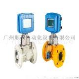 304氣體渦輪流量計管道式渦輪流量計