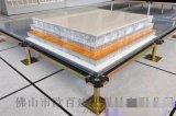供應走廊通道牆面石材鋁蜂窩板 仿木紋鋁蜂窩板生產商