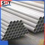SUS304不锈钢无缝钢管 大口径壁厚钢管