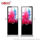 OBOO品牌店直營55寸落地式廣告機超薄單機版樓宇宣傳機定製直銷