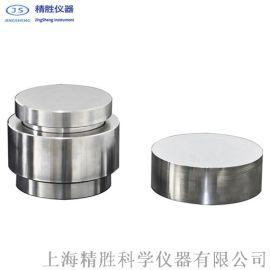 Φ101-150mm普通圆柱形模具 大内径圆柱模具