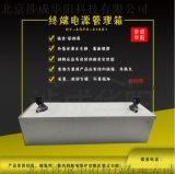 涉成華陽 電源管理箱 線路整理 銀行鋼性防護
