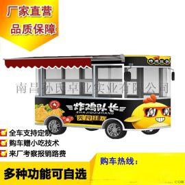 厂家专业生产 电动烧烤车移动商铺超市 创业项目 电动美食小吃车