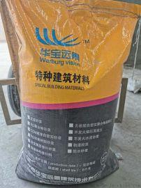 安徽灌浆料冬季施工水泥砂浆灌浆料厂家