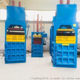 厂家直销卧式液压打包机 废铁销打包机铝罐液压打包机