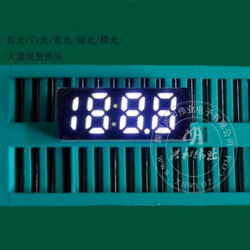 數碼管,數碼管廠家,led藍光數碼管