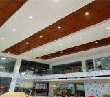 青岛石纹3mm木纹铝单板大剧院装饰厂家