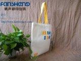 上海帆布手提袋宣傳袋  麻布包裝袋定 帆布手提袋