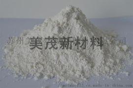 聚丙烯PP均聚共聚专用高效环保无卤阻燃剂