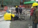 二次构造小型柱输送泵怎么恢复施工性能