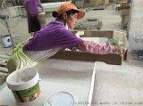 廣東水性膩子廠家工廠直銷漢林水性木器膩子,高固含