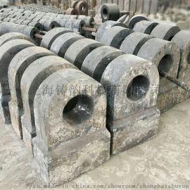 专业生产破碎机锤头配件上海铸韵厂家直销