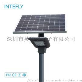 全铝压铸30W太阳能LED路灯 厂家5年质保