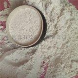 工业级灰钙粉 水性涂料用灰钙 灰钙粉脱硫脱硝