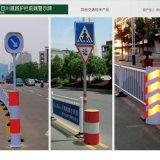 百川道路護欄前端警示牌