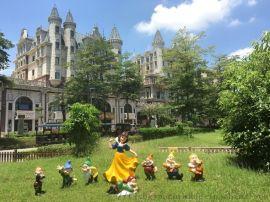 玻璃钢卡通雕塑 白雪公主与七个小矮人 树脂工艺品
