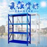 北京倉儲貨架家用置物架落地庫房鐵架子放置糧油架