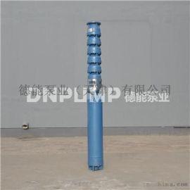高扬程大流量潜水深井泵300QJ