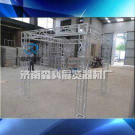 铝合金桁架 背景桁架 小型展架 铝合金舞台桁架 桁架厂家直销