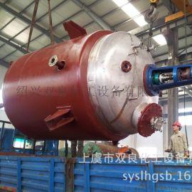 供应不锈钢夹套堆底反应釜 氢化釜 定制碳钢电加热蒸汽反应釜