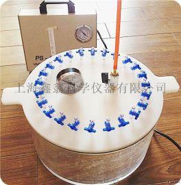 36孔固相萃取仪/固相萃取装置