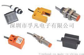 耐高压接近开关 耐高压传感器