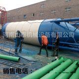 优质水泥罐 干粉储料仓 150吨水泥仓