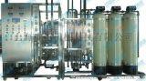 上海医用纯水机组药典标准