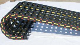 尼龙拖链  机床工程拖链  拖链靠谱厂家(已认证)  坦克链