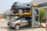 樂庫智慧化立體停車場 無避讓立體車庫質量保證,售後無憂